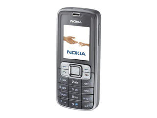 Picture of Nokia 3109 classic - grey - GSM - mobile phone