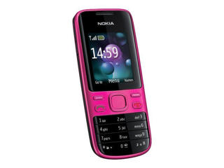 Picture of Nokia 2690 - hot pink - GSM - mobile phone
